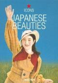 Japanese Beauties Vintage Graphics 1900 1970