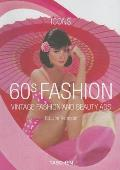 60s Fashion: Vintage Fashion and Beauty Ads Cover