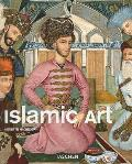 Islamic Art Cover