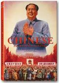 Chinese Propaganda Posters 25th Anniversary
