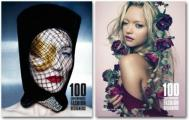 100 Contemporary Fashion Designers (25) Cover