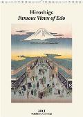Hiroshige - 2013