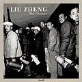 Liu Zheng The Chinese
