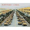 Edward Burtynsky China The Next Industrial