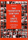 Israel: Book of the 20th Century