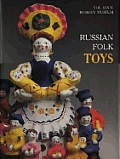 Russian Folk Toys: In the Collection of the Russian Museum