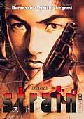 Strain 01 by Ryoichi Ikegami