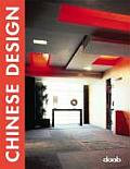 Chinese Design (Design Books)