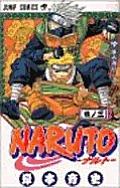 Naruto Volume 3 Japanese Edition