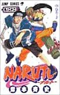 Naruto 22 Japanese