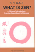 What Is Zen General Introduction From Upanishad