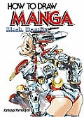 Mech. Drawing (How to Draw Manga)