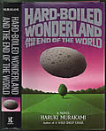 Hard Boiled Wonderland & The End Of The World A Novel