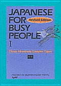 Japanese for Busy People Volume 1 Tapes Cover
