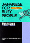 Japanese For Busy People I Teachers Manu