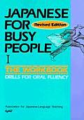 Japanese For Busy People 1 The Workbook