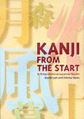 Kanji From The Start A Comprehensive Japanese Reader