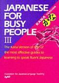 Japanese For Busy People III Kana Vers