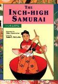 Inch High Samurai