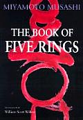 Book of Five Rings (02 Edition) Cover