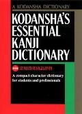 Kodanshas Essential Kanji Dictionary