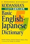 Kodanshas Basic English Japanese Dictionary