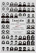 Inside & Other Short Fiction Japanese Women by Japanese Women