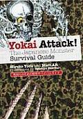 Yokai Attack The Japanese Monster Survival Guide