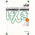Genki II An Integrated Course In Elementary Japanese