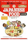 Yubisashi Japanese Food