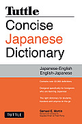 Tuttle Concise Japanese Dictionary: Japanese-English English-Japanese