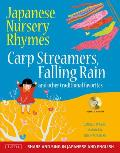 Japanese Nursery Rhymes Carp Streamers Falling Rain & Other Traditional Favorites