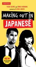 Making Out in Japanese (Making Out)