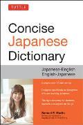 Tuttle Concise Japanese Dictionary: Japanese-English/English-Japanese
