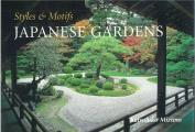 Styles AMPERSANDREPLACEAMPERSAND; Motifs Japanese Gardens