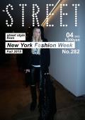 Street (Street Magazine)
