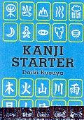 Kanji Starter