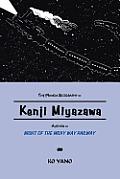 """The Manga Biography of Kenji Miyazawa, Author of """"Night of the Milky Way Railway"""""""