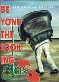 Beyond The Looking Glass New Russian Wri