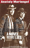 A Novel Without Lies