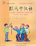 Learn Chinese with Me Textbook 1
