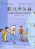 Learn Chinese with Me Textbook 2