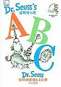 Dr Seusss ABC Chinese Edition