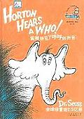 Horton Hears a Who Chinese English Bilingual