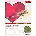 Tale of Despereaux Chinese