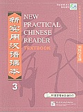 New Practical Chinese Reader Volume 3 Textbook