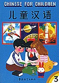 Chinese for Children: Book 3