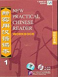 New Practical Chinese Reader 1 CDS Work