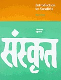 Introduction to Sanskrit Part Two