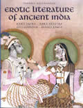Erotic Literature Of Ancient India Cover